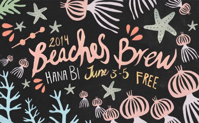 Beaches Brew 2014